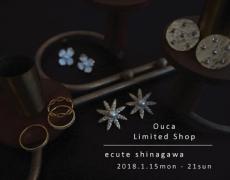 ecute品川店 期間限定SHOPオープンのお知らせ 1/15~21