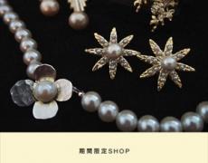 ルミネ新宿店 期間限定SHOPオープンのお知らせ4/2~14