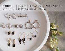 ルミネ北千住期間限定SHOPオープンのお知らせ 5/21~6/9