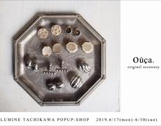 ルミネ立川期間限定ショップオープンのお知らせ 6/17~6/30