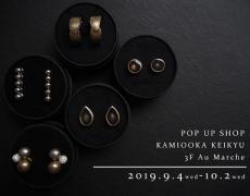 上大岡京急百貨店POPUP SHOP 10/2(水)最終日の営業時間についてのご案内