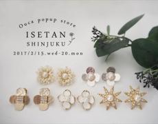 伊勢丹新宿店 期間限定SHOPオープンのお知らせ 2/15~20