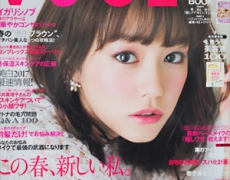 掲載誌 VoCE 3月号