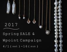 SpringSALE & Wpoint キャンペーン 4/1~16