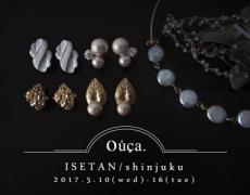 伊勢丹新宿店 期間限定SHOPオープンのお知らせ&ノベルティーキャンペーン 5/10~16