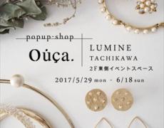 ルミネ立川店 期間限定SHOPオープンのお知らせ 5/29~6/18