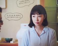 掲載誌 美ST 8月号