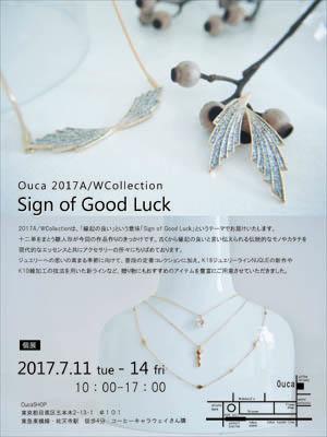 2017AW DM 300×400