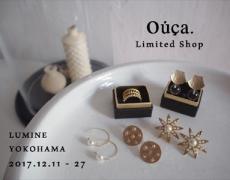 ルミネ横浜店 期間限定SHOPオープンのお知らせ 12/11~27