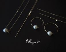 新作【Days】販売開始のお知らせ