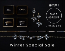 第2弾! Winter Special SALE 2018/1/10~21