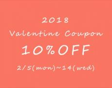 Valentine10%OFFクーポンキャンペーン 2/5~14