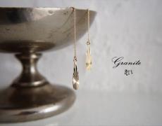 新作【Granite】販売開始のお知らせ