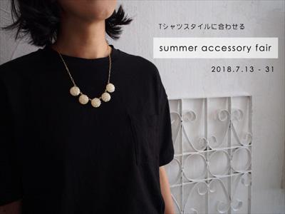 2018サマーセールTシャツ400