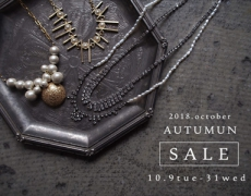 2018 Autumn SALE!10/9~31