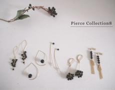 新作【PierceCollection8】販売開始のお知らせ