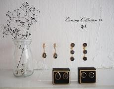 新作【Earringcollection24】販売開始のお知らせ