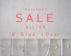 【OucaSHOP】直営店限定商品&サマーセールのお知らせ