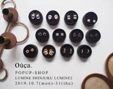 ルミネ新宿期間限定SHOPのお知らせ 10/7~31