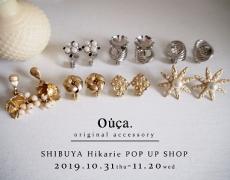 渋谷Hikarie ShinQs POP UP SHOP オープンのお知らせ10/31~11/20