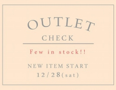 【OucaWEBSHOP】Outlet新商品追加のお知らせ