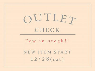2019.12Outlet追加