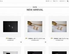 【Ouca WEB SHOP】サイトリニューアルのお知らせ