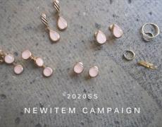 2020SS NEWアイテムオーダーキャンペーン第二弾のお知らせ 5/15~5/31
