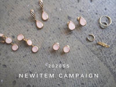 202005キャンペーン