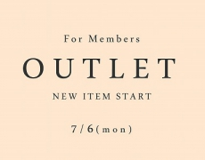 【OucaWEBSHOP】OutletForMembers!商品掲載のお知らせ