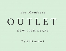 【OucaWEBSHOP】OutletForMembers!7/20より商品が追加されます!!