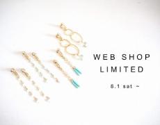 【OucaWEBSHOP】WEB限定リング・ピアス・イヤリング販売のお知らせ