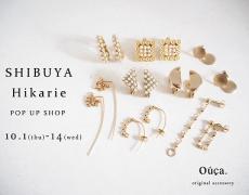 渋谷Hikarie期間限定SHOPのお知らせ 10/1~14