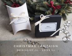 2020 Oucaクリスマスキャンペーン11/27~12/25
