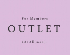 Outlet会員様向けページ 商品掲載のおしらせ 12/28~